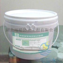 高渗透环氧树脂涂料施工价格工厂直销