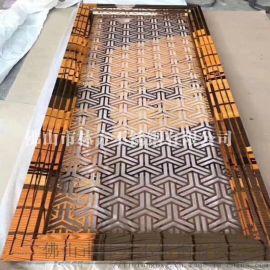 厂家定做 玫瑰金钛金古铜花格不锈钢装饰屏风隔断