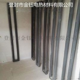 金钰厂家直销高温箱式炉用硅碳棒