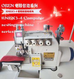 奥玲EX3锁边机 进口电脑厚料锁边缝纫机 服装厂专用锁边机