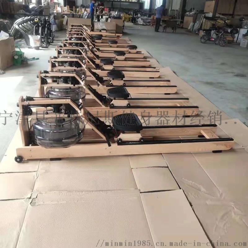 健身房商用进口优质木料水阻划船
