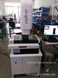 影像測量儀 光學測量儀 東莞光學測量儀器