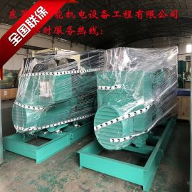 广州白云区发电机组厂家 沃尔沃柴油发电机厂家