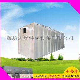 生产移动式一体化设备一体化装置 集装箱污水处理