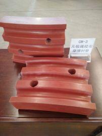 专业天轮衬块/高质量耐磨球磨机衬板