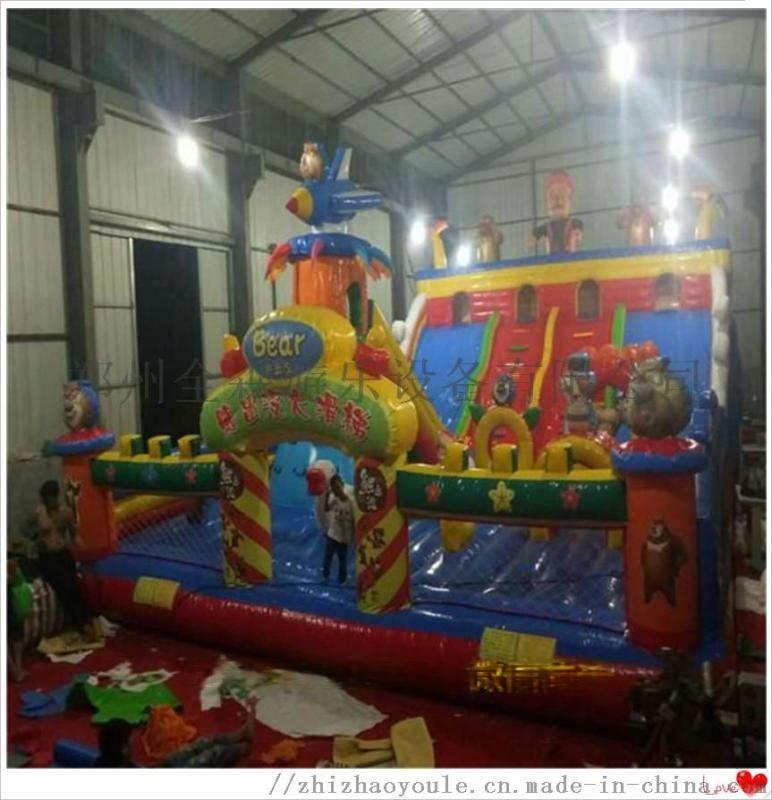 赶庙会用的小孩玩的充气大滑梯款式 充气城堡蹦床厂家