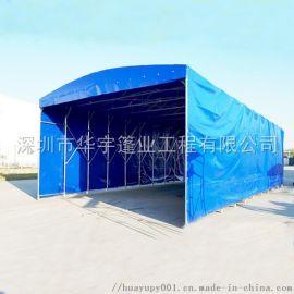 深圳安装活动雨篷钢结构雨棚,推拉伸缩篷,手摇雨篷