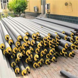 烟台 鑫龙日升 高密度聚乙烯聚氨酯发泡保温钢管 dn600/630聚氨酯保温直埋管道