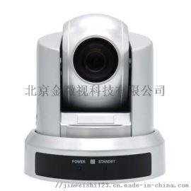 金微视JWS100U高清视频会议摄像机