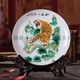 北欧ins手绘简约欧式家用陶瓷盘西餐盘大碟子餐具