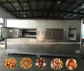 草莓菠萝芒果桃子水波真空果微低温快速干燥设备厂家
