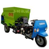 养殖用小型电动三轮撒料车厂家 全自动饲料撒料车
