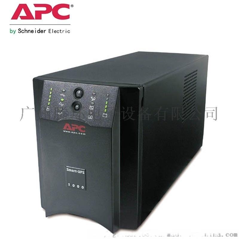 施耐德UPS電源 APC SUA1000ICH標機