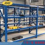 倉庫貨架 中型層板貨架