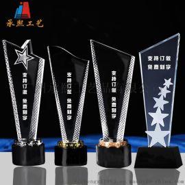 哪里就可以定做到便宜的奖杯?深圳奖杯制作刻字