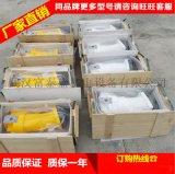 A7V117LV1RPF00, A7V117LV1LPF00 液压柱塞泵