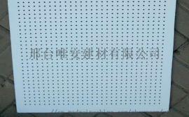 FC穿孔吸音板厂家直销价格优惠欢迎电联