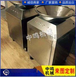 商用餐厨食物垃圾处理器 厨余粉碎机食品垃圾处理器