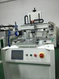 南京市亚克力标牌丝印机厂家塑料面板丝网印刷机定制