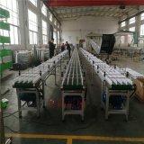 山东厂家直销耐高温皮带传送带防滑皮带输送机
