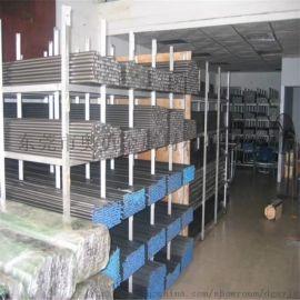 A3冷拉钢材 冷拉板 支持各种钢材贸易