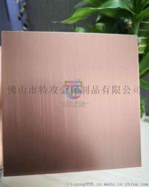 销售不锈钢红古铜板,不锈钢纳米镀铜板,不锈钢拉丝板