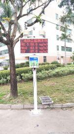 成都建筑工地扬尘视频监控设备 联网成都环保局