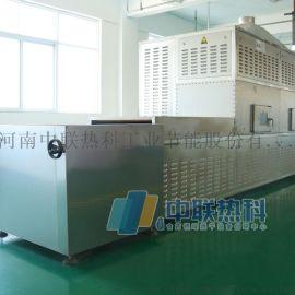 许昌中联热科三七空气能无污染环保节能干燥机箱