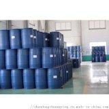 国标含量二氯乙烷,工业级国标含量二氯乙烷,国标含量二氯乙烷厂家