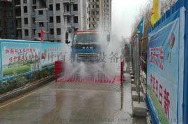 免基础郑州工地封闭洗车机安装施工