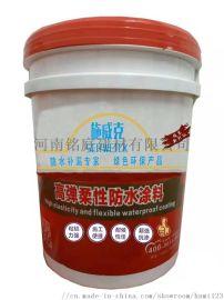 质量放心防水材料 施威克超弹柔韧型防水涂料 家装防水 厨房卫生间防水