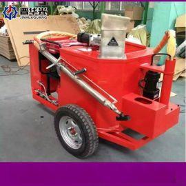 河南新乡市制造商水泥路面沥青灌缝太阳能加热灌缝机
