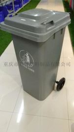 九龙坡垃圾桶厂家,环卫带盖垃圾桶120L