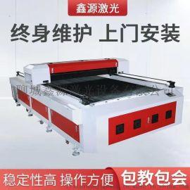 金属切割机非金属切割亚克力切割混切机激光切割机