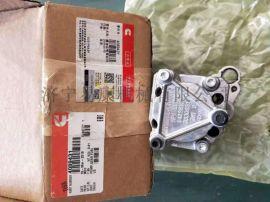 康明斯QSX15发动机燃油泵