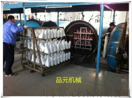 胶鞋硫化罐/定制电蒸汽胶鞋硫化罐