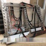明渠式紫外線殺菌排架/電櫃排架A類標準紫外線消毒器