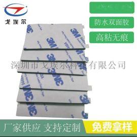 模切衝型防水泡棉雙面膠
