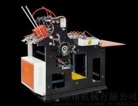 温州高翔机械有限公司EYD-888全自动中式信封红包机(利是封机)