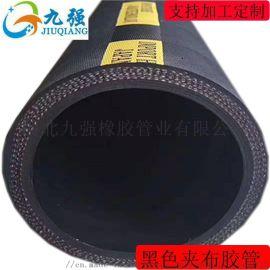 大口径夹布输水胶管埋吸胶管污水吸排胶管