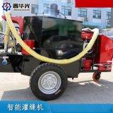 浙江溫州市多功能灌縫機-350L大型路面灌縫機
