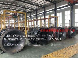 大口径1400QGWZ全贯流潜水电泵