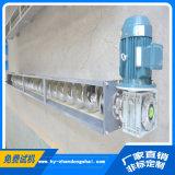 工厂直供螺旋提升上料机,不锈钢绞龙输送机