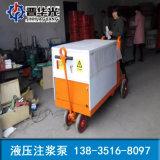 廣西注漿加固注漿泵11KW雙液注漿泵使用說明