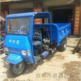 工地装混泥土用三轮车 高性能矿用三轮车
