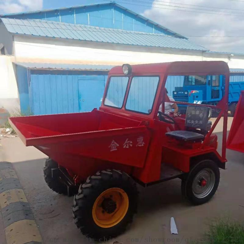 柴油动力前卸式翻斗车 工程车小型四轮驱动翻斗车