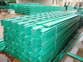 綿竹復合梯式橋架 隔熱電纜橋架玻璃鋼