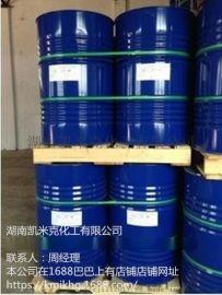 湖南长沙供应南亚128 E5环氧树脂昆山双酚A型