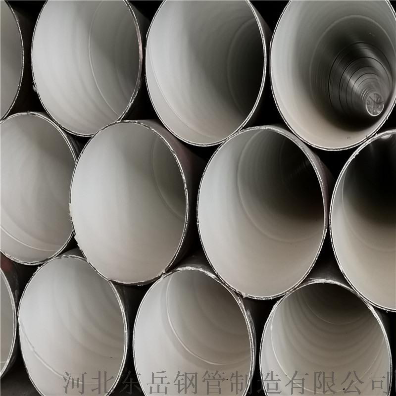 高密度聚乙烯防腐管 TPEP防腐鋼管 鋼管防腐