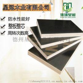 威海高层工程木板三六尺杨木胶合板韧性好